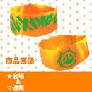 【会場限定】マーブル模様の腕のヤツ(オレンジ)