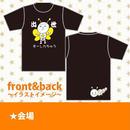 出世蝶Tシャツ
