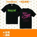 蛍光ロゴTシャツ(黒)