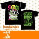 capital radio one×四星球 波乗り四星球Tシャツ(ブラック)