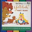 Disney Goldilocks and the three Bears Record/ ディズニー 3びきのくま レコード/160722-14