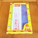 McDonald's Stationery Set/マクドナルド 文房具セット/171106-9