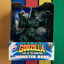 GODZILLA Godzzila Monster Bank/ゴジラ ゴジラモンスターバンク ソフビ/160131-1