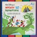 Disney Mickey and the Beanstalk Record/ ディズニー ジャックと豆の木 レコード/160722-10