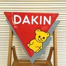 DAKIN Store Sign/デーキン ストアサイン/171226-1
