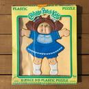 CABBEGE PATCH KIDS Plastic Puzzle/キャベッジパッチキッズ プラスチックパズル/181012-1