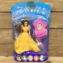Beauty and the Beast Princess Music Box Doll Belle/美女と野獣 プリンセスオルゴールドール ベル/170506-4