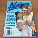 Disney Disney Adventures 1992 October/ディズニー ディズニーアドベンチャー 1992年 10月号/170909-5