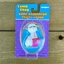 Lamb Chop PVC Figure/ラムチョップ PVCフィギュア/161128-12