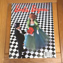 Barbie barbie Bazaar 1990/May/バービー バービーバザール 1990/5月号/170722-7