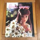 Barbie barbie Bazaar 1990/March/バービー バービーバザール 1990/3月号/170722-10