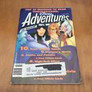 Disney Disney Adventures 1992 July/ディズニー ディズニーアドベンチャー 1992年 7月号/170909-1