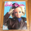 Barbie barbie Bazaar 1991/January/バービー バービーバザール 1991/1月号/170722-8