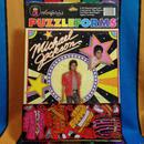 MICHAEL JACKSON Michael Jackson Puzzleforms/マイケル・ジャクソン パズルフォーム/151228-3