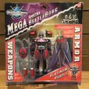 BEETLE BORGS METALLIX Mega Spectra Platinum Purple Figure/ビートルボーグ・メタリックス プラチナム・パープル フィギュア/18405-5