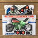 YOYO Bike/ヨーヨーバイク/170524-1