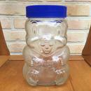 SKIPPY Grass Jar Bank/スキッピー グラスジャー 貯金箱/170805-4