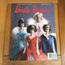 Barbie barbie Bazaar 1990/September/バービー バービーバザール 1990/9月号/170722-11