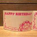 McDolad's Happy Birthday Sticker/マクドナルド ハッピーバースデーステッカー (バラ売り)/171024-5