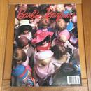 Barbie barbie Bazaar 1991/May/バービー バービーバザール 1991/5月号/170722-5