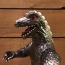 MONSTER Bootleg Godzilla Figure/モンスター ブートレグ ゴジラ フィギュア/171017-1