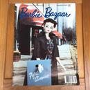 Barbie barbie Bazaar 1989/September/バービー バービーバザール 1989/9月号/170722-3