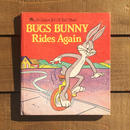 LOONEY TUNES Bugs Bunny Picture Book/ルーニー・テューンズ バッグスバニー 絵本/181210-8