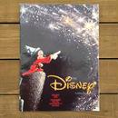 Disney The Disney Catalog 1990 Holiday/ディズニー カタログ 1990年ホリディ号/190218-2