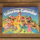 Mcdonald's Coloring Calendar 1982/マクドナルド カラーリングカレンダー 1982/170123-12