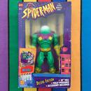 SPIDER-MAN 10inch Mysterio/スパイダーマン 10インチ ミステリオ フィギュア/160726-6