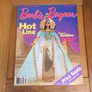 Barbie barbie Bazaar 1994/March/バービー バービーバザール 1994/3月号/170722-12