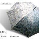 UVカット99% 傘専門店  通販  東京  日傘  雨傘  晴雨兼用   ワンタッチ  ジャンプ  グラスファイバー  軽量  サビない  旅傘  【ポリウレタンコート   ソメイヨシノ】