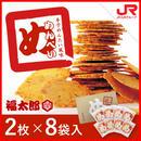 福太郎 めんべい(2枚×8袋)×3<送料無料>【I46Z0303】