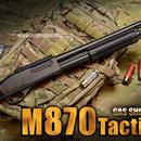 東京マルイ M870 TACTICAL