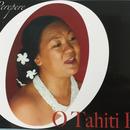 O TAHITI E CD ALBUM 「Perepere」
