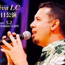 5/2(火)Teiva LC タヒチアンミュージックライブ 横浜公演