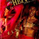 HEIVA 1990-1993