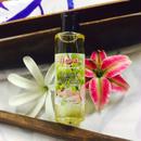 タヒチ産モノイオイル「グアバの香り」