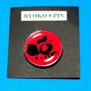 <ピンズ>RYKO*PINS(涼マーク 赤・文字黒)
