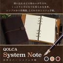 QOLCA 本革システム手帳 A6サイズ アクセサリ6点付