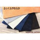 【新色入荷!国内産 ふっくらナチュラル】 fanageコットン100% 太コーデュロイ4mm畝/1m   made in japan