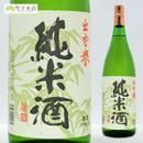 純米酒 【出雲誉】 1,800ml