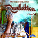 FUJIYAMA-[REVOLUTION Vol.4]