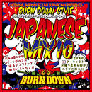 BURN DOWN-BURN DOWN STYLE-JAPANESE MIX VOL.10