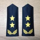 【中将】中国人民解放軍 海軍 07式夏制服用 軟肩章 階級章