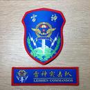 【雷神突撃隊】中国人民解放軍 空降兵部隊 部隊章 2点セット
