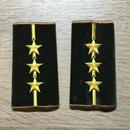 【コレクター商品】中国人民解放軍87式 陸軍 上尉 筒式肩章(1992年~)