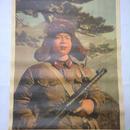 雷鋒ポスター「偉大戦士雷鋒」