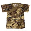 中国人民解放軍07式陸軍荒漠迷彩tシャツ(民生品)