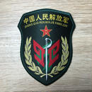 【北京衛戍区 警衛部隊】中国人民解放軍 07式 部隊章